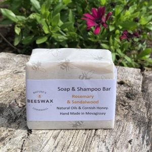 image of beeswax soap shampoo bar rosemary